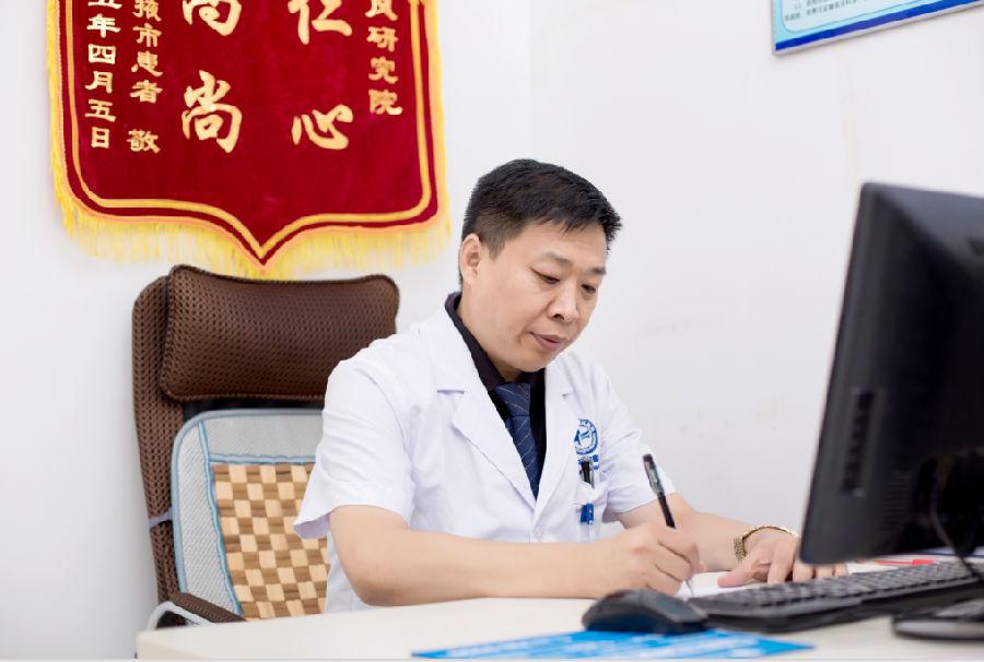 赵河臣 执业医师