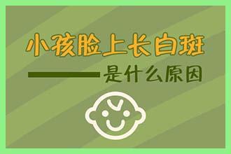 【白癜风患者如何饮食】白癜风患者健康饮食攻略!